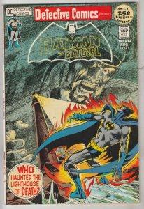 Detective Comics #414 (Aug-71) VF/NM High-Grade Batman