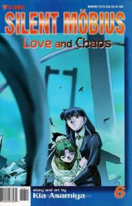 Silent Möbius: Love & Chaos #6 VF/NM; Viz | save on shipping - details inside