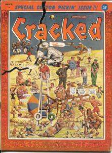 Cracked #4 1958-MAD imitator-John Severin-Bill Ward-Syd Shores-Joe Maneely-FN-
