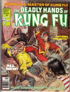 Deadly Hands of Kung Fu #23 (Feb-77) NM- High-Grade Shang-Chi, Sons of the Tiger