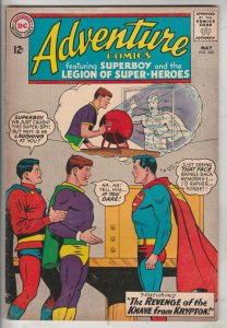 Adventure Comics #320 (May-64) FN/VF Mid-High-Grade Superboy, Superboy, Sun B...