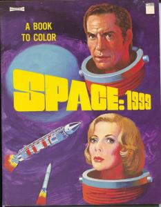 Space:1999 A Book To Color #C1863 1975-Canadian printing-unused file copy-VF