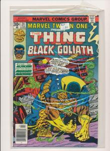 MARVEL THE THING & BLACK GOLIATH #24 FINE/VERY FINE(HX685)