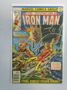 Iron Man #98 5.0 VG FN (1977 1st Series)