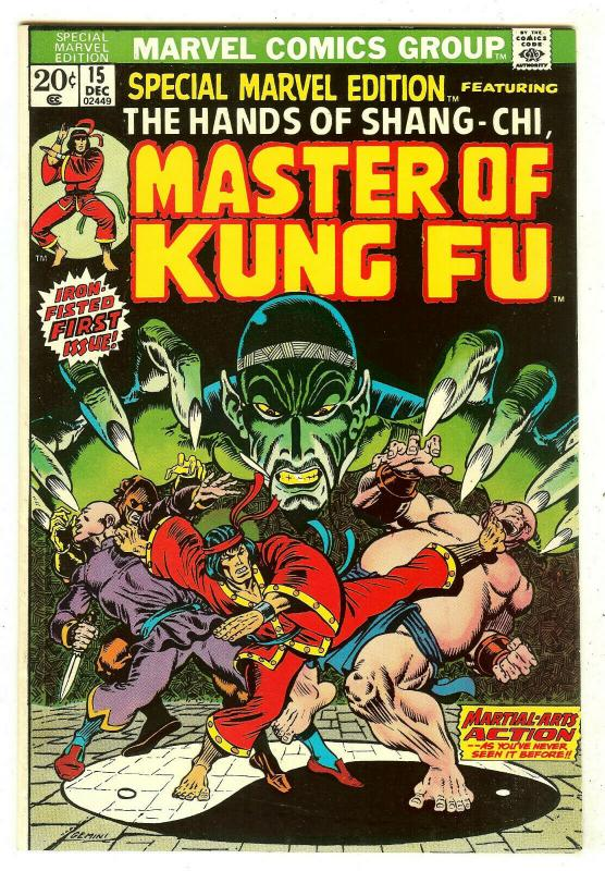 Special Marvel Edition 15   1st Shang-Chi Master of Kung Fu