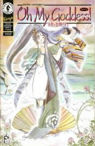 Oh My Goddess! Part II #7 VF/NM; Dark Horse | save on shipping - details inside