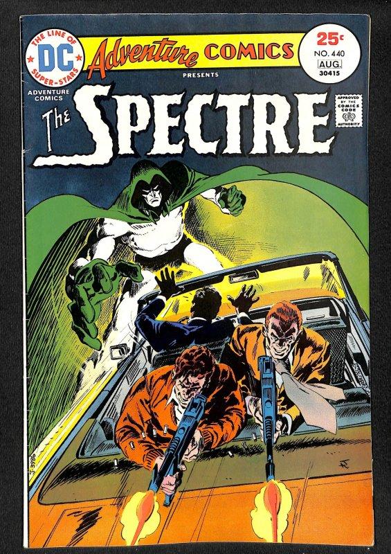 Adventure Comics #440 (1975)