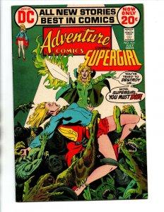 Adventure Comics #421 - Supergirl - Zatanna - 1972 - VF