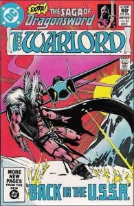 DC WARLORD (1976 Series) #52 VF