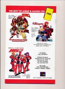 Dark Horse Comics Oh My Goddess, #3,4,5 MAGNA Kosuke Fujishima VF (HX820)