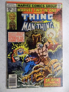 MARVEL TWO-IN-ONE # 43 THING MAN-THING