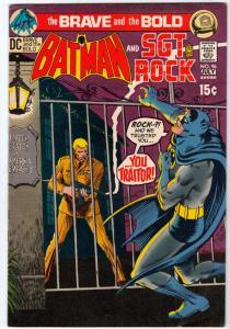 Brave and the Bold, The #96 (Jul-71) VF/NM High-Grade Batman