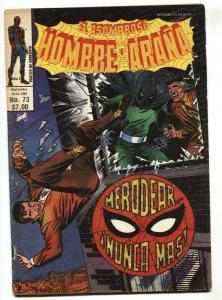 Amazing Spider-Man #79-PROWLER-Rare MEXICAN edition 1981
