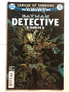 Detective Comics #952 (2016) - Rebirth