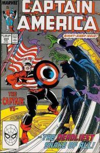 Captain America (1968 series) #344, VF- (Stock photo)