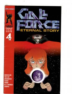 Gall Force: Eternal Story #4  EJ3