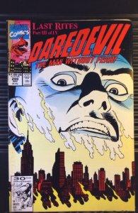 Daredevil #299 (1991)