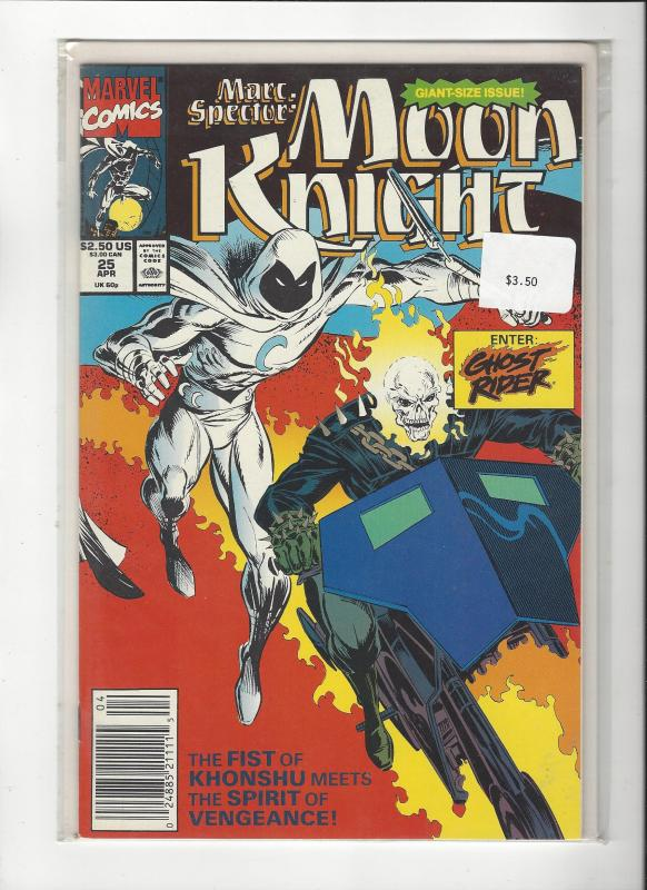 Marc Spector: Moon Knight #25 Ghost Rider NM
