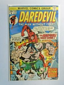 Daredevil #129 1st Series 4.0 VG (1976)