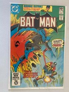 Batman #338 6.0 FN (1981)