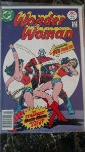WONDER WOMAN #228(DC,1977) Condition FN