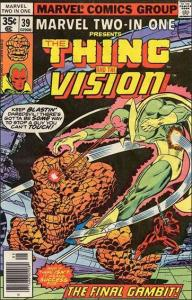 Marvel MARVEL TWO-IN-ONE (1974 Series) #39 FN+
