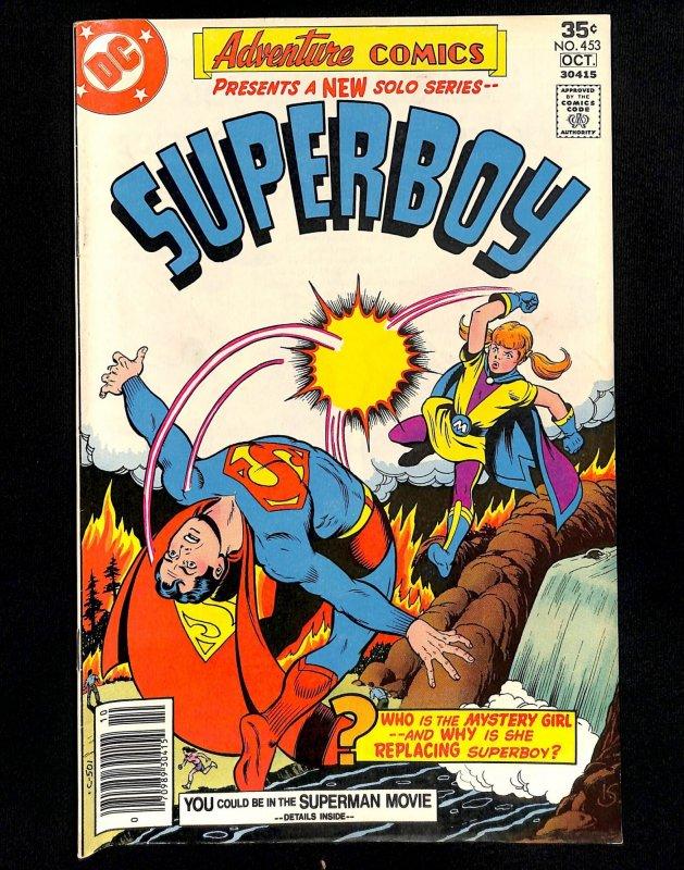 Adventure Comics #453 (1977)