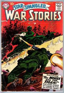 STAR SPANGLED WAR STORIES #73-1958-DC WAR COMIC-SILVER AGE-VG VG