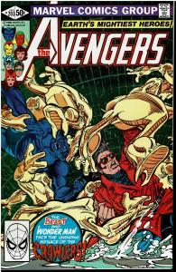 Avengers #203, 9.0 or Better