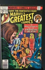 Marvel's Greatest Comics #77 (1978)