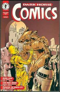 Dark Horse Comics #17, NM (Stock photo)