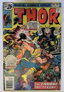 Thor #249 Marvel 1976 VF- Bronze Age Comic Book Jack Kirby 1st Print