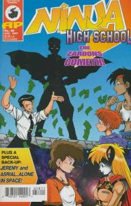 Ninja High School #58 VF/NM; Malibu | save on shipping - details inside
