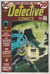 Detective Comics #435 (Jul-73) NM- High-Grade Batman