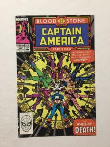 Captain America 359 1st First CrossBones Nm Near Mint
