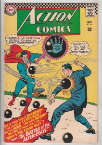 Action Comics #341 (Sep-66) VF/NM High-Grade Superman, Supergirl