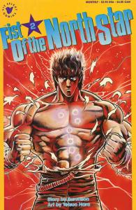 Fist of the North Star #2 FN; Viz | save on shipping - details inside