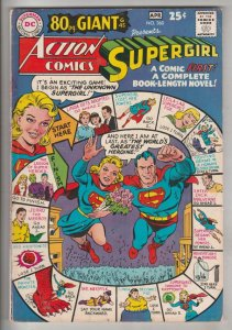Action Comics #360 (Apr-68) VF High-Grade Superman