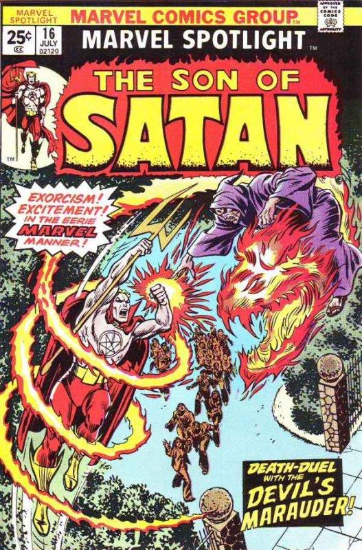 Marvel Super-Heroes #16 (Sep-68) FN/VF High-Grade Black Knight