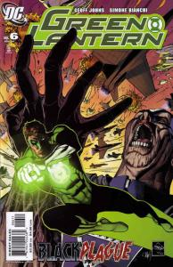 Green Lantern (4th Series) #6 VF/NM; DC | save on shipping - details inside