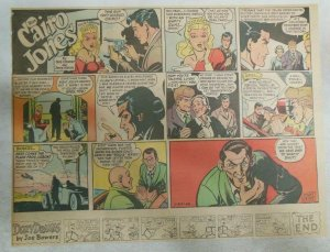 Miss Cairo Jones Sunday by Bob Oksner from 1/20/1946 Size: 11 x 15 inches GGA