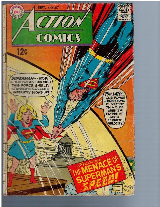 Action Comics #367 (1968)