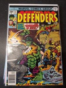 DEFENDERS #42 VF