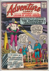 Adventure Comics #334 (Jul-65) VG/FN Mid-Grade Legion of Super-Heroes, Superboy