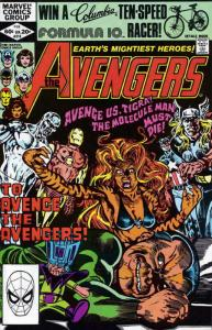 Avengers, The #216 VF/NM; Marvel | save on shipping - details inside