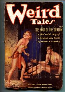 Weird Tales December 1935- Brundage cover- CONAN cvr-Pulp Magazine