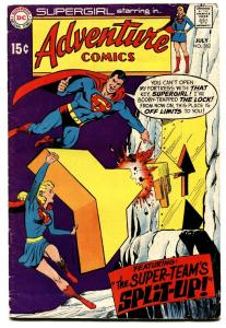 ADVENTURE COMICS #382 DC COMIC-SUPERGIRL-NEAL ADAMS ART VG