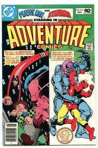 Adventure Comics 471 May 1980 NM- (9.2)