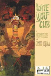 Lone Wolf and Cub #18 VF; First | save on shipping - details inside