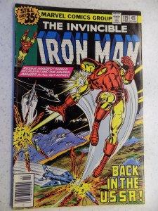 INVINCIBLE IRON MAN # 119 MARVEL BRONZE ACTION ADVENTURE FN+